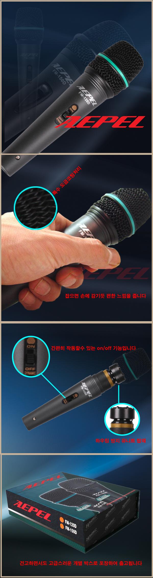 mic-karaoke-khong-day-fm120d-aepel-han-quoc