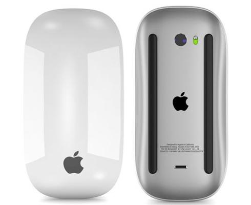 mouse-apple-long-binh