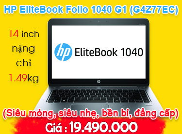 Hp EliteBook Folio 1040 G1 (G4Z77EC)
