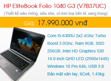 HP EliteBook Folio 1040 G3 (V7B37UC)