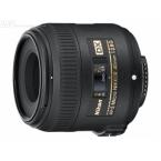 Lens NIKON 40mm f/2.8G AF-S ED IF