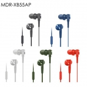 Tai_nghe_In-ear_EXTRA_BASS™_MDR-XB55AP_LONGBINH