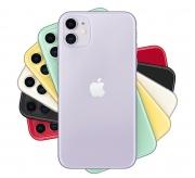 Iphone11_long_binh