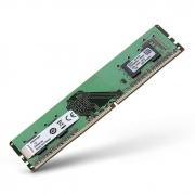 PC-RAM-DDR4-KINGSTON