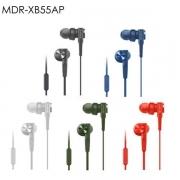 Tai_nghe_In-ear_EXTRA_BASS™_MDR-XB55AP_LONGBINH