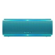 Sony_SRS-XB21_long_binh