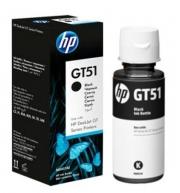 Muc-in-HP-M0H57AA-GT51-longbinh.com.vn