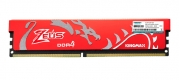 RAM-Desktop-Kingmax-32GB-DDR4-HEATSINK-Zeus-Bus-3200Mhz-chinh-hang-longbinh.com.vn