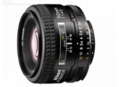 Lens NIKON 50mm f/1.4D AF, chính hãng