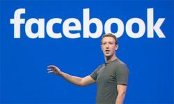 facebook-bi-phat-long-binh1