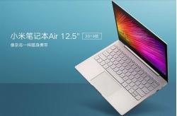 270319_Xiaomi