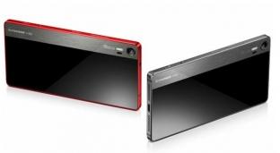 Lenovo Vibe Shot – Smartphone kiêm máy ảnh