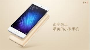 Xiaomi Mi 5 chính thức ra mắt