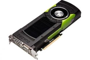 Nvidia trình làng card màn hình chuyên nghiệp Quadro M6000