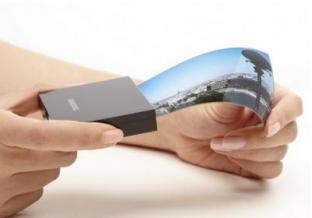 Samsung sẽ tung ra Galaxy  Note 3 màn hình cong