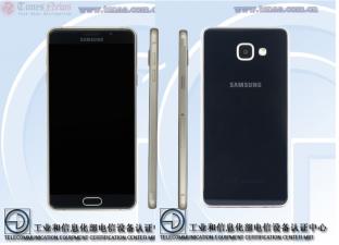 Galaxy A7 thế hệ tiếp theo sẽ sớm bước ra ánh sáng