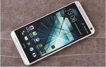HTC ONE MAX cảm biến vân tay