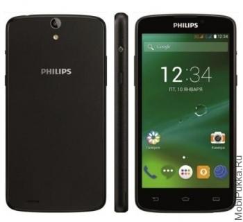 Mở hộp Philips V387 pin 'khủng' vừa ra mắt vừa qua