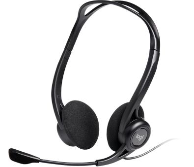 Micro headphone LogitechUSBH370 (Tích hợp Micro loại bỏ tiếng ồn,có thể xếp lại gọn chất lượng digital dây dài 1.8m)