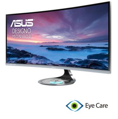 """Màn hình vi tính 34"""" ASUS MX34VQ LCD-VA cong, lọc ánh sáng xanh, Resolution 3440x1440 21:9, 100,000,000:1, chống lóa. Displayport, HDMI, 2 loa, Tích hợp bộ sạc không dây Qi."""