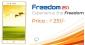 Freedom 251 – Chiếc smartphone rẻ nhất thế giới với giá bán 81 ngàn đồng