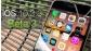 Apple tung bản cập nhật iOS 10.3.3 Beta 3