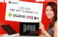 Tablet Android chạy chip Core i5 đầu tiên trên thế giới được công bố