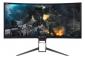 Acer giới thiệu màn hình cong 35 inch dành chogame thủ