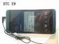 Xuất hiện hình ảnh được cho là của HTC One E9