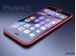 iPhone 6c sẽ ra mắt vào đầu năm sau?
