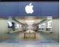 Apple Store đầu tiên của khu vực Đông Nam Á sẽ tọa lạc tại Singapore