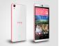 Chụp ảnh selfie tuyệt đẹp với HTC Desire 826