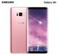 Samsung bổ sung thêm màu hồng cho Galaxy S8 Plus